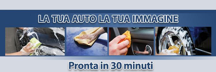 lavaggio_auto